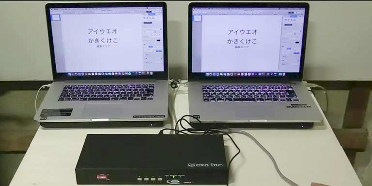 MacbookProでテキスト入力の確認をしました